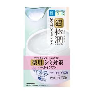 【医薬部外品】ロート製薬 肌ラボ 濃極潤 ホワイトパーフェクトゲル 100g