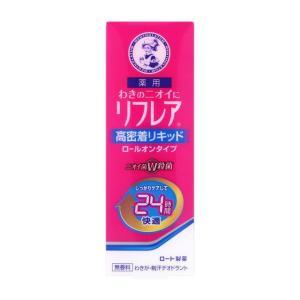 【医薬部外品】ロート製薬 リフレア デオドラントリキッド 30mL