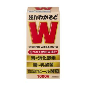 【指定医薬部外品】強力わかもと 1000錠