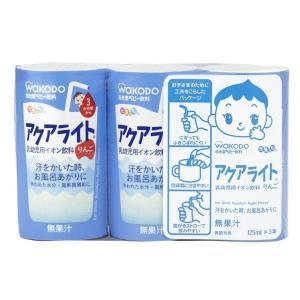 ◆和光堂 元気っち! アクアライト りんご(3ヶ月頃から) 125mlX3本【3個セット】