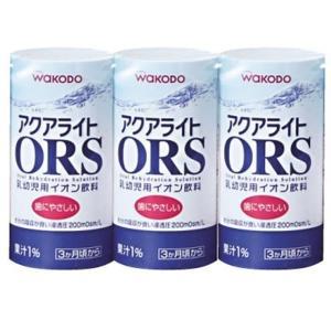 ◆和光堂 アクアライトORS(オーアールエス)125mlx3本【3個セット】