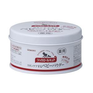 あせもを予防して肌を整える、スキンケアする薬用ベビーパウダー。<br>キトサン配合の敏感...