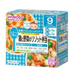 ◆和光堂 栄養マルシェ 鶏と野菜のリゾット弁当 80g×2 (9ヶ月頃から)
