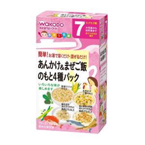 離乳食作りに便利なあんかけとまぜご飯のもとの詰め合わせです。
