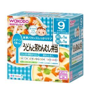 ◆和光堂 栄養マルシェ うどんと茶わんむし弁当 80g×2 (9ヶ月頃から)