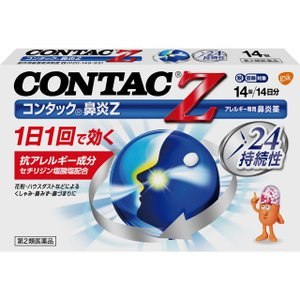 【スイッチOTC】【第2類医薬品】コンタック鼻炎Z 14錠