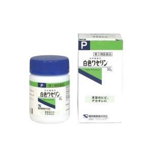 【第3類医薬品】健栄製薬 白色ワセリン 50G【3個セット】