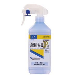 【第3類医薬品】健栄製薬消毒用エタノールIPスプレー 500ML