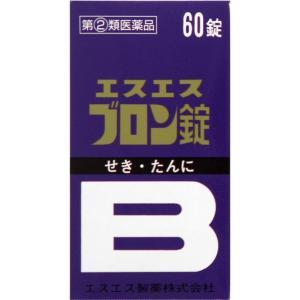【指定第2類医薬品】エスエス ブロン錠 60錠※発送まで7〜11日程