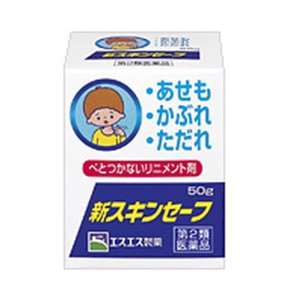 【第2類医薬品】エスエス製薬新スキンセーフ 50G