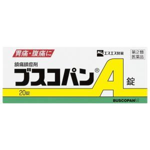 【スイッチOTC】【第2類医薬品】エスエス製薬ブスコパンA錠 20錠|サンドラッグe-shop