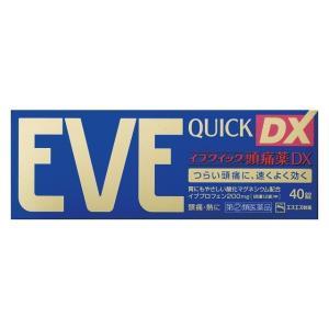 【スイッチOTC】【指定第2類医薬品】エスエス イブクイック頭痛薬DX 40錠