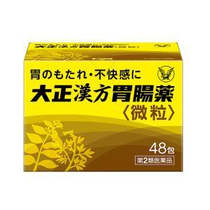 【第2類医薬品】大正製薬大正漢方胃腸薬 48包