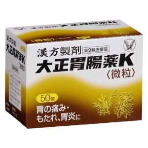 【第2類医薬品】大正製薬大正胃腸薬K 50包...