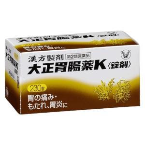 【第2類医薬品】大正製薬大正胃腸薬K 230錠...