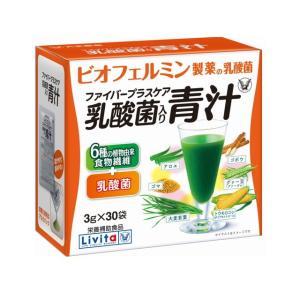 大正製薬 リビタ ファイバープラスケア乳酸菌入り青汁 3g×30袋|sundrugec