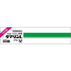 【スイッチOTC】【第2類医薬品】大正製薬ダマリンLクリーム20G|sundrugec