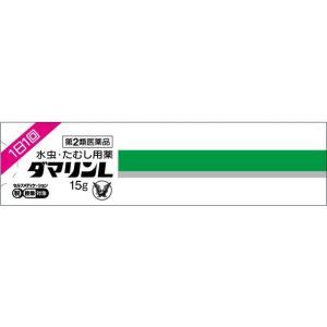 【スイッチOTC】【第2類医薬品】大正製薬ダマリンLクリーム15G|sundrugec