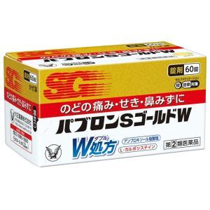 【スイッチOTC】【指定第2類医薬品】パブロンSゴールドW錠 60錠