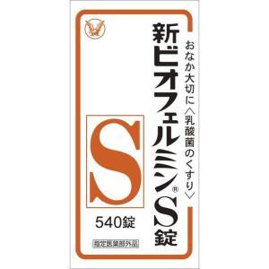 【指定医薬部外品】新ビオフェルミンS錠 540錠|sundrugec