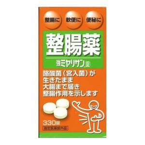 【指定医薬部外品】強ミヤリサン 330錠