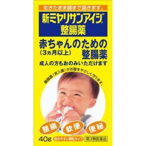 【第3類医薬品】新ミヤリサンアイジ整腸薬 40g...
