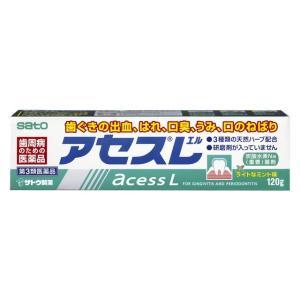 【第3類医薬品】アセスL 120G