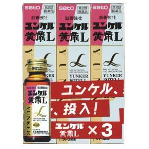 【第2類医薬品】佐藤製薬ユンケル黄帝L30MLX3本|sundrugec