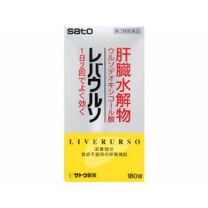 【第3類医薬品】佐藤製薬レバウルソ 180錠|sundrugec