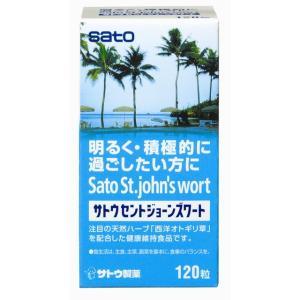 佐藤製薬セントジョーンズワート ハーブ120粒|sundrugec