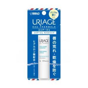 唇の表面をおおって、荒れや乾燥を防ぎます。<br>4種の保湿成分「シア脂」「ルリジサ種子...