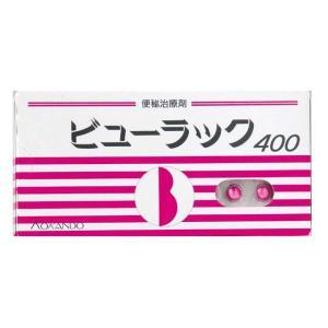【第2類医薬品】ビューラック400錠※発送までに7〜11日程お時間を頂きます。
