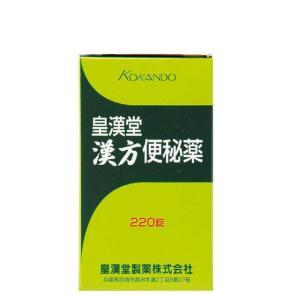 【第2類医薬品】漢方便秘薬220錠|sundrugec
