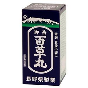 【第2類医薬品】長野県製薬御岳百草丸(オンタケヒャクソウガン) 4100粒|サンドラッグe-shop
