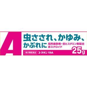 【第2類医薬品】ユースキンリカA25G