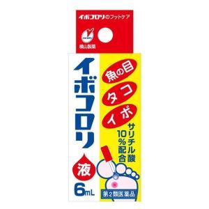 【第2類医薬品】横山製薬 イボコロリ 6ML