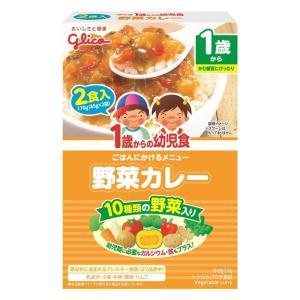 ◆アイクレオ 1歳からの幼児食 野菜カレー 85g×2 サンドラッグe-shop