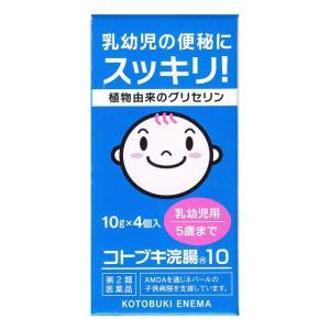 【第2類医薬品】コトブキ浣腸10 10g×4個入 【4個セット】