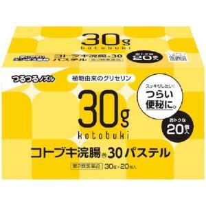 【第2類医薬品】 コトブキ浣腸パステル 30G×20個入|sundrugec