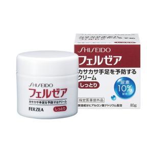 【指定医薬部外品】資生堂薬品 フェルゼアクリームM 80g|sundrugec