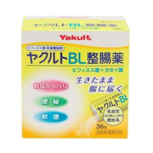 【指定医薬部外品】ヤクルト BL整腸薬 36包買うならサンドラッグ!!