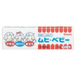 【第3類医薬品】ムヒベビー 15g 【3個パック】
