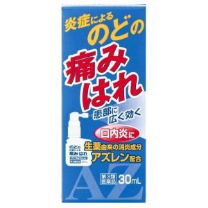 【第3類医薬品】ペアコールAZのどスプレー30ml...