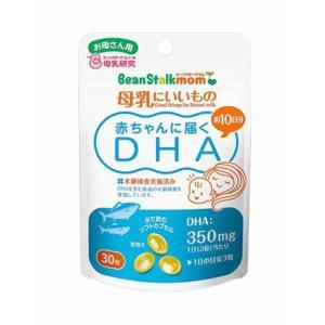 ビーンスターク マム赤ちゃんに届くDHA 10日分 30粒|sundrugec