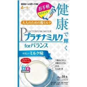 プラチナミルクforバランス スティック 10本※発送までに7〜11日程お時間を頂きます。|sundrugec