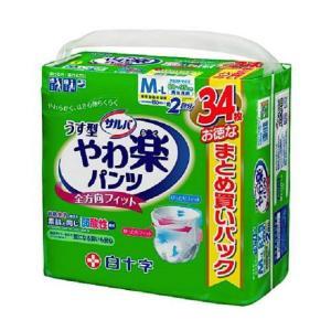 【大人用紙おむつ類】サルバ やわ楽パンツ M―Lサイズ34枚【3個セット(ケース販売)】|sundrugec