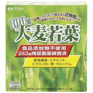 100%大麦若葉 100g|sundrugec