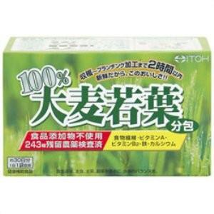 井藤漢方100%大麦若葉分包 3G×30袋|sundrugec