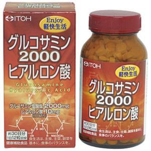 井藤漢方グルコサミン2000ヒアルロン酸 360粒|sundrugec