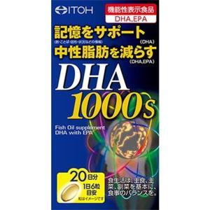 井藤漢方 DHA1000 120粒 sundrugec